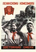 Vintage Russian poster - Prepare worthy successors to the Lenin Komsomol